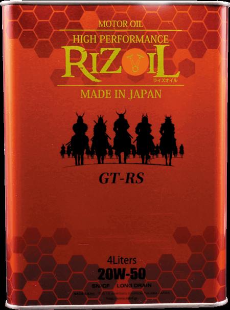 RIZOIL